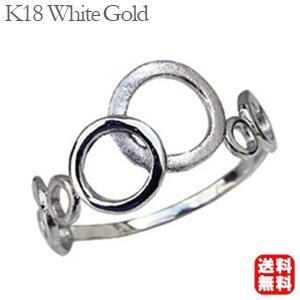 リング 指輪 K18ホワイトゴールド サークル ファッションリング|shinjunomori