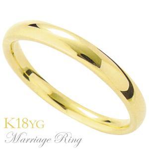 マリッジリング 結婚指輪 高品質 K18 イエローゴールド メンズ 1dm|shinjunomori