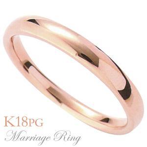 マリッジリング 結婚指輪 高品質 K18 ピンクゴールド メンズ 1im|shinjunomori