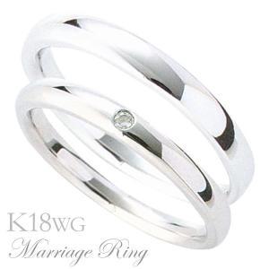 マリッジリング 結婚指輪 高品質 ペア2個セット ダイヤモンド K18 ホワイトゴールド 1bds|shinjunomori