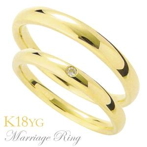 マリッジリング 結婚指輪 高品質 ペア2個セット ダイヤモンド K18 イエローゴールド 1dds shinjunomori