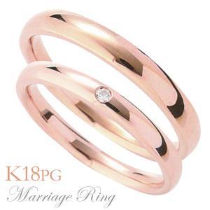 マリッジリング 結婚指輪 高品質 ペア2個セット ダイヤモンド K18 ピンクゴールド 1ids shinjunomori