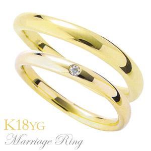 マリッジリング 結婚指輪 高品質 ペア2個セット ダイヤモンド K18 イエローゴールド 2dds shinjunomori