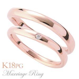 マリッジリング 結婚指輪 高品質 ペア2個セット ダイヤモンド K18 ピンクゴールド 2ids shinjunomori