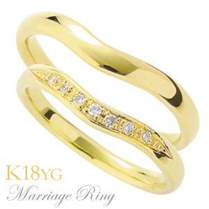 マリッジリング 結婚指輪 高品質 ペア2個セット ダイヤモンド K18 イエローゴールド 3dds|shinjunomori