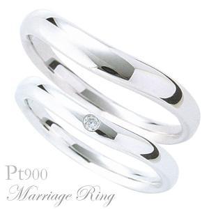 マリッジリング 結婚指輪 高品質 ペア2個セット ダイヤモンド PT900 プラチナ 4ads shinjunomori