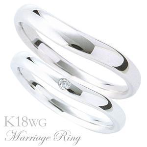 マリッジリング 結婚指輪 高品質 ペア2個セット ダイヤモンド K18 ホワイトゴールド 4bds|shinjunomori