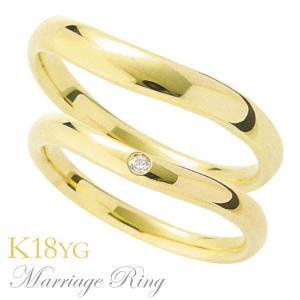 マリッジリング 結婚指輪 高品質 ペア2個セット ダイヤモンド K18 イエローゴールド 4dds shinjunomori