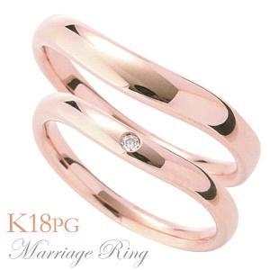 マリッジリング 結婚指輪 高品質 ペア2個セット ダイヤモンド K18 ピンクゴールド 4ids shinjunomori