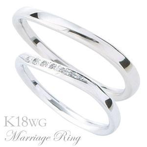 マリッジリング 結婚指輪 高品質 ペア2個セット ダイヤモンド K18 ホワイトゴールド 5bds|shinjunomori