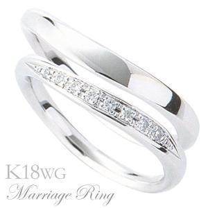 マリッジリング 結婚指輪 高品質 ペア2個セット ダイヤモンド K18 ホワイトゴールド 6bds|shinjunomori
