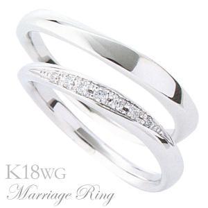 マリッジリング 結婚指輪 高品質 ペア2個セット ダイヤモンド K18 ホワイトゴールド 7bds|shinjunomori