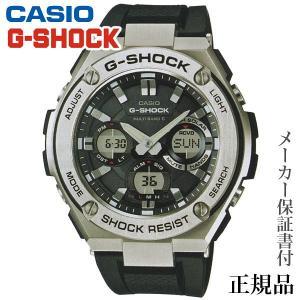 CASIO カシオ G-SHOCK G-STEE...の商品画像