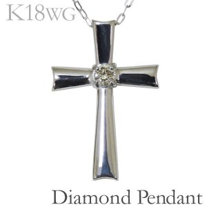 ペンダントネックレス 十字架 クロスデザイン ダイヤモンド K18ホワイトゴールド メンズ shinjunomori