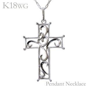 ペンダントネックレス 十字架 クロス型 リバーシブル cross K18ホワイトゴールド メンズ shinjunomori