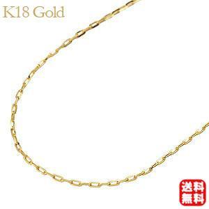 ネックレス レディース メンズ チェーン ゴールドチェーン イエローゴールド K18 地金チェーン 40cm|shinjunomori