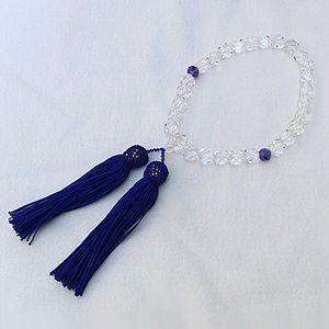 数珠 白水晶切子 紫水晶 クォーツ アメジスト 念珠 数珠 男性用 冠婚葬祭|shinjunomori