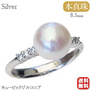 真珠 指輪 パール リング あこや本真珠 キュービックジルコ...