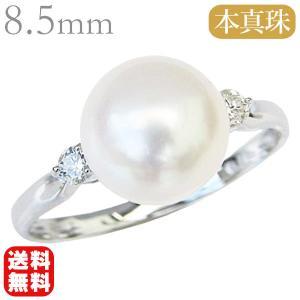 真珠の指輪 パールリング あこや本真珠 8.5mm アコヤ ダイヤモンド 0.10ct ホワイトゴールド K18WG 送料無料 冠婚葬祭|shinjunomori