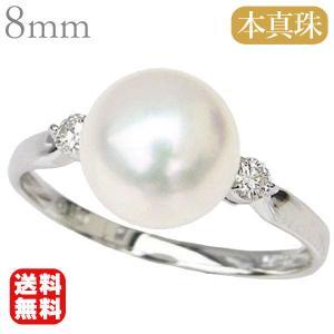 真珠の指輪 パールリング 真珠 パール あこや本真珠 8mmアコヤ ダイヤモンド 0.10ct ホワイトゴールド K18WG 送料無料 冠婚葬祭|shinjunomori