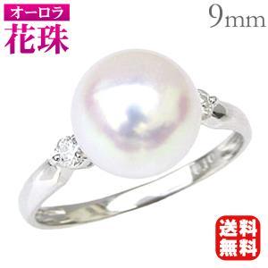 真珠パール リング あこや本真珠 K10WG ホワイトゴールド 真珠の直径9mm ホワイトピンク系 ダイヤモンド 2石 計0.10ct 指輪 送料無料 冠婚葬祭|shinjunomori