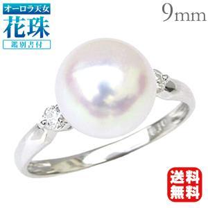真珠の指輪 パール 指輪 リング 真珠 アコヤ真珠 あこや真珠 プラチナ ダイヤモンド 40代 50代 60代 冠婚葬祭|shinjunomori