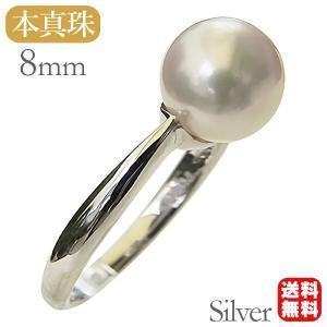 パールリング 真珠指輪 あこや本真珠 8mm silver ...
