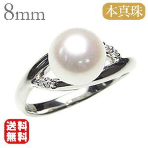 リング 指輪 パールリング 真珠指輪 あこや本真珠 8mm ...