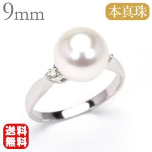パールリング 普段使い パール リング プラチナ pt900 真珠 指輪 本真珠 あこや 本PEAR...