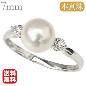 パールリング 真珠指輪 パール 真珠 あこや本真珠 アコヤ 7mm ダイヤモンド 0.10ct プラチナ Pt900 シンプル 送料無料 冠婚葬祭|shinjunomori