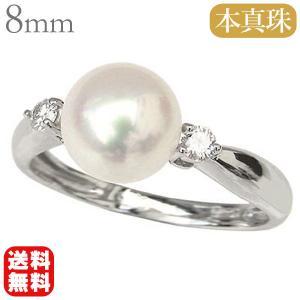 パールリング 真珠指輪 リング 指輪 パール 真珠 あこや本真珠 アコヤ 8mm ダイヤモンド 0.10ct ホワイトゴールド K18WG 送料無料 冠婚葬祭|shinjunomori