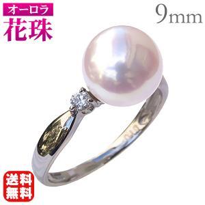 真珠の指輪 オーロラ花珠あこや真珠 パール リング指輪 純プラチナ PT999 リング ダイヤモンド 送料無料 冠婚葬祭|shinjunomori