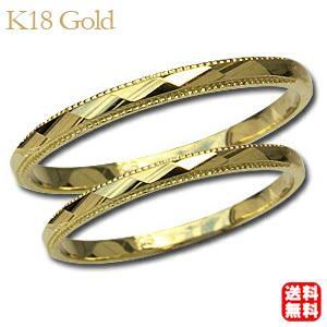 ペアリング プレゼント 結婚指輪 マリッジリング 記念日 シンプル デザインカットリング 指輪 K18 ゴールド 地金リング|shinjunomori