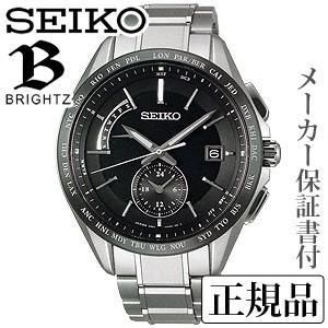 SEIKO セイコー ブライツ BRIGHTZ メンズ ソーラー電波 腕時計 正規品 1年保証書付 送料無料 SAGA233|shinjunomori