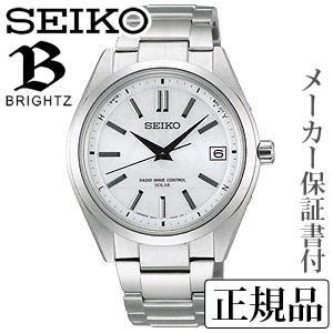 SEIKO セイコー ブライツ BRIGHTZ メンズ ソーラー電波 腕時計 正規品 1年保証書付 送料無料 SAGZ079|shinjunomori