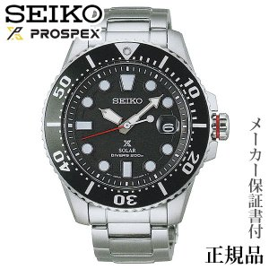 SEIKO セイコー プロスペックス PROSPEX DIVER SCUBA ダイバースキューバ 男性用 ソーラー アナログ 腕時計 正規品 1年保証書付 SBDJ017|shinjunomori