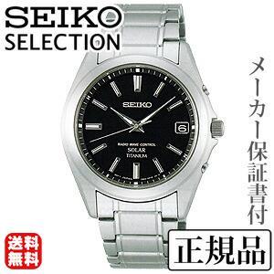 SEIKO SELECTION セイコー セレ...の関連商品6