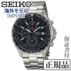 卒業式 SEIKO セイコー 海外セイコー I...の関連商品1