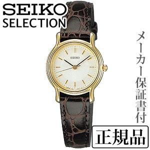 SEIKO SELECTION セイコー セレクション ペアシリーズ 女性用 腕時計 正規品 1年保証書付 SSDA034 shinjunomori