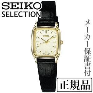 SEIKO SELECTION セイコー セレクション ペアシリーズ 女性用 腕時計 正規品 1年保証書付 SSDA080 shinjunomori
