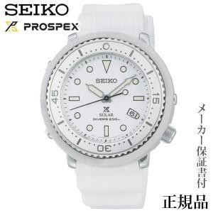 SEIKO プロスペックス PROSPEX DIVER SCUBA ダイバースキューバ LOWERCASE 男女兼用 ソーラー アナログ 腕時計 正規品 1年保証書付 STBR021|shinjunomori