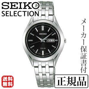 SEIKO SELECTION セイコー セレクション ペアシリーズ 女性用 ソーラー 腕時計 正規品 1年保証書付 STPX031 shinjunomori