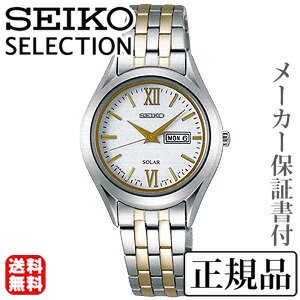 SEIKO SELECTION セイコー セレクション ペアシリーズ 女性用 ソーラー 腕時計 正規品 1年保証書付 STPX033 shinjunomori