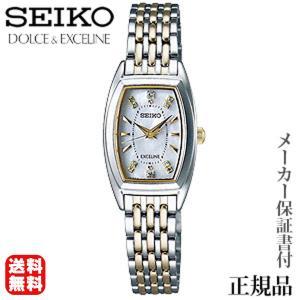 SEIKO セイコー ドルチェ&エクセリーヌ DOLCE&EXCELINE EXCELINE 女性用 ソーラー 腕時計 正規品 1年保証書付 SWCQ089|shinjunomori