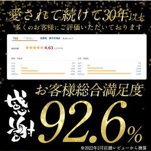 敬老の日 プレゼント 遅れてごめんね ぷちおやき ギフト 長野|shinjushoku|05