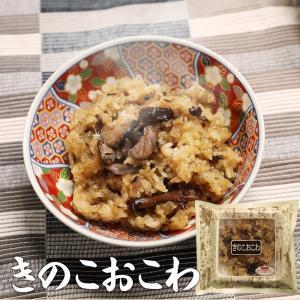 おこわ きのこおこわ(180g)  簡単 美味しい おいしい お弁当 もち米 きのこ 山菜 山菜おこわ モチモチ もちもち 冷凍 おにぎり 夏 shinjushoku