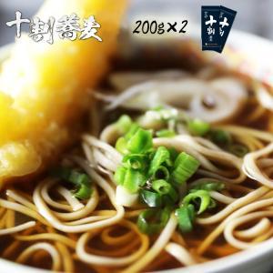 十割そば そば 4人前 そば200g×2(4人前・十割そば)|shinjushoku