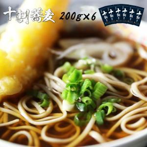 十割そば そば 12人前 そば200g×6(12人前・十割そば)|shinjushoku