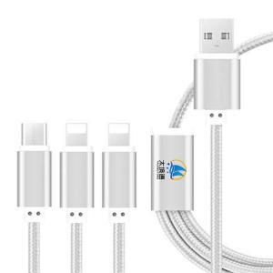 ライトニングケーブル TJT 3in1 USB 充電ケーブル ライトニング×2本/ Micro US...