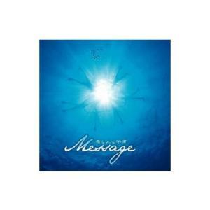 Message 海と人と宇宙|shinken-club